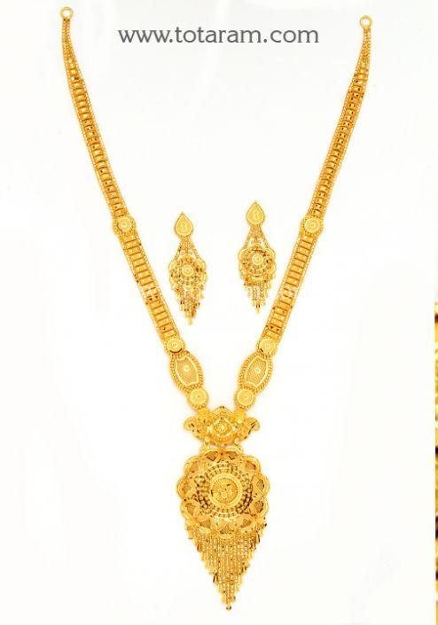 22k Gold Long Necklace Earrings Set Totaram Jewelers Buy
