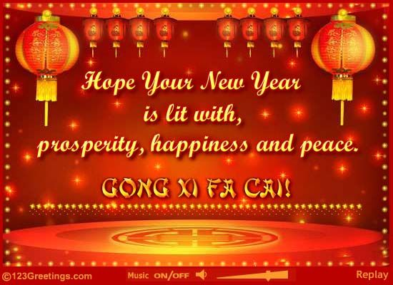 Gong Xi Fa Cai Free Greeting Cards Fireworks