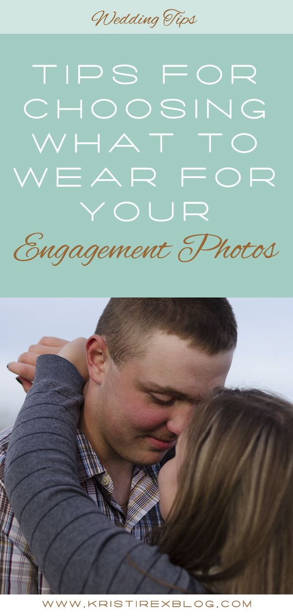 Tips for choosing what to wear for your engagement session - Kristi Rex Photography