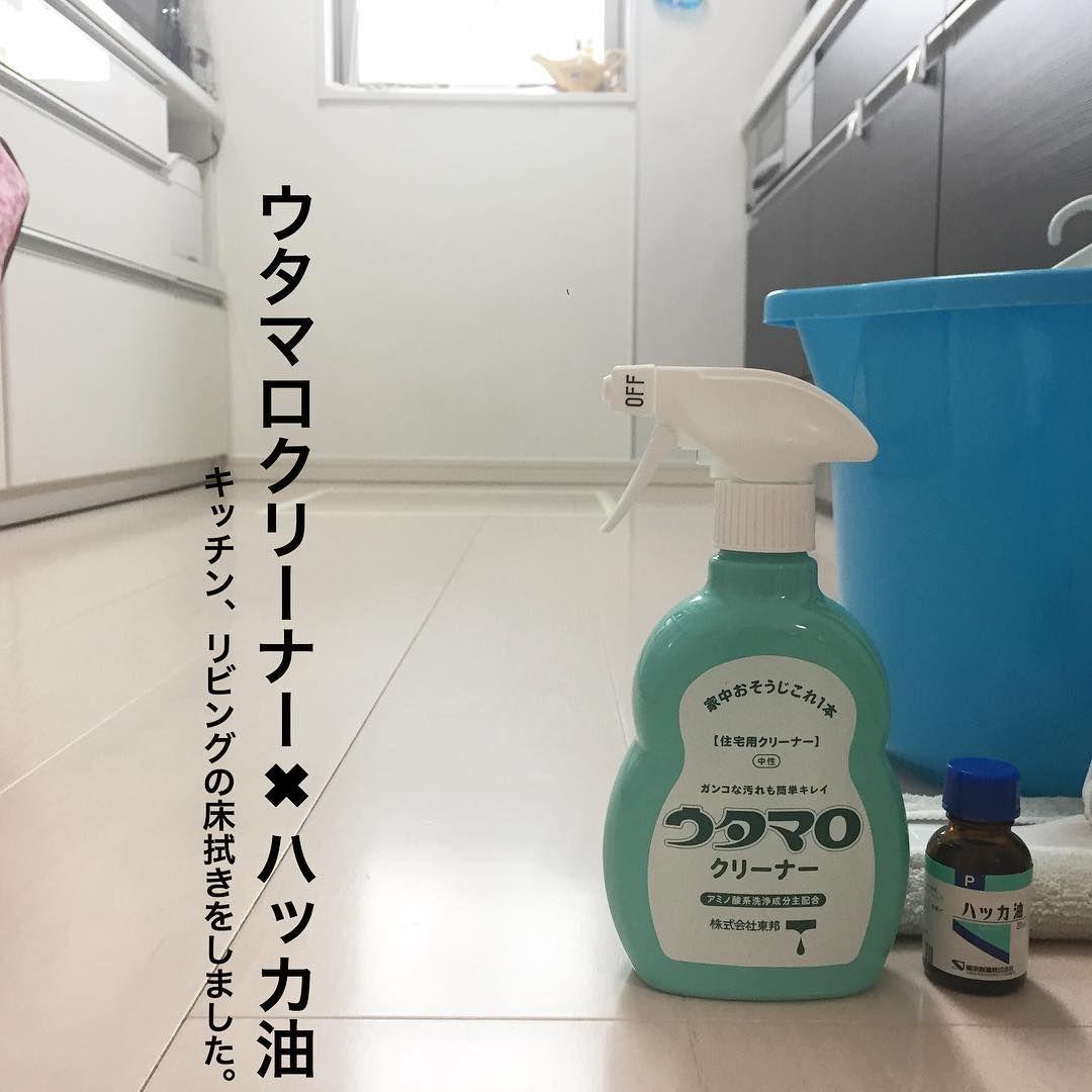 掃除スイッチが入る Misuzuさんに学ぶお部屋ピカピカお掃除術 家事 お掃除 家 掃除 風呂掃除
