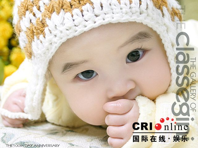 Pin By Ayi Sumarna On Cute Babies Cute Kids Pics Baby Pictures Cute Babies