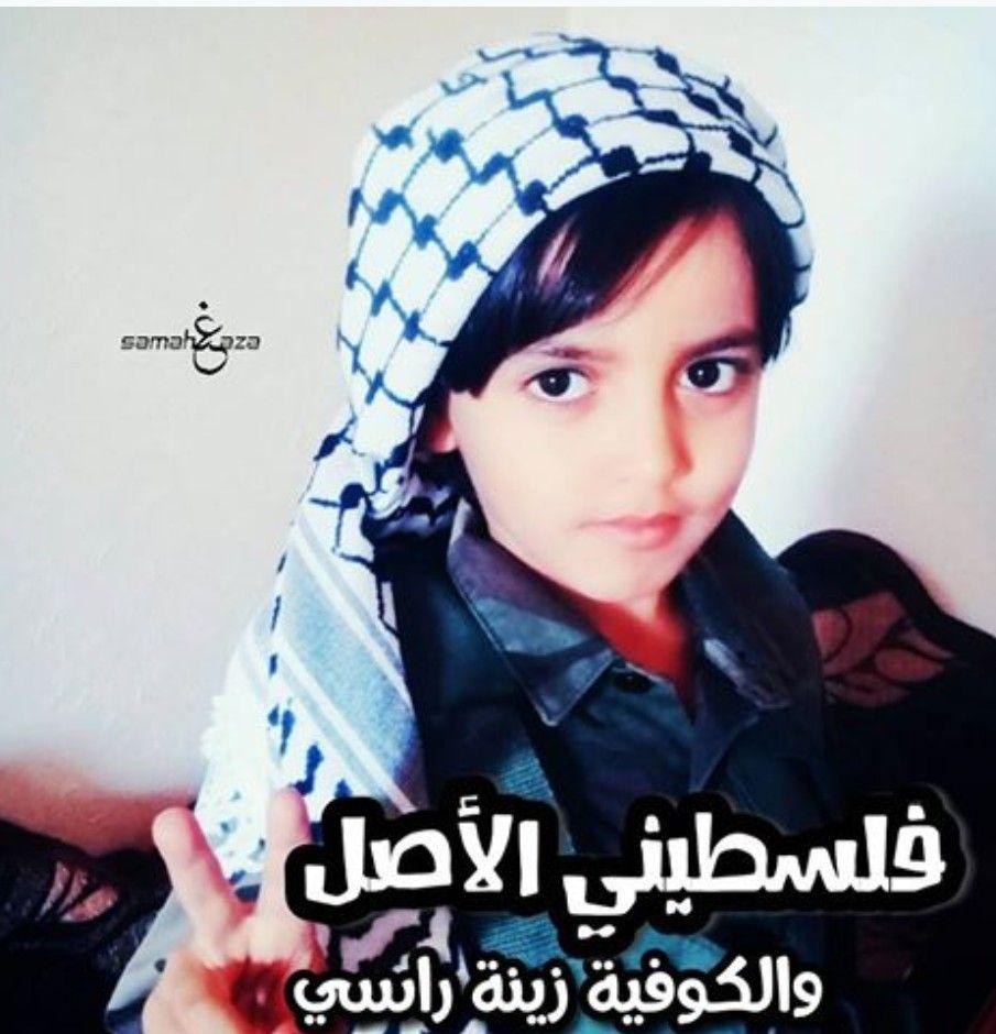 Pin Oleh Roaa Elhuseyni Di فلسطين يا أمي