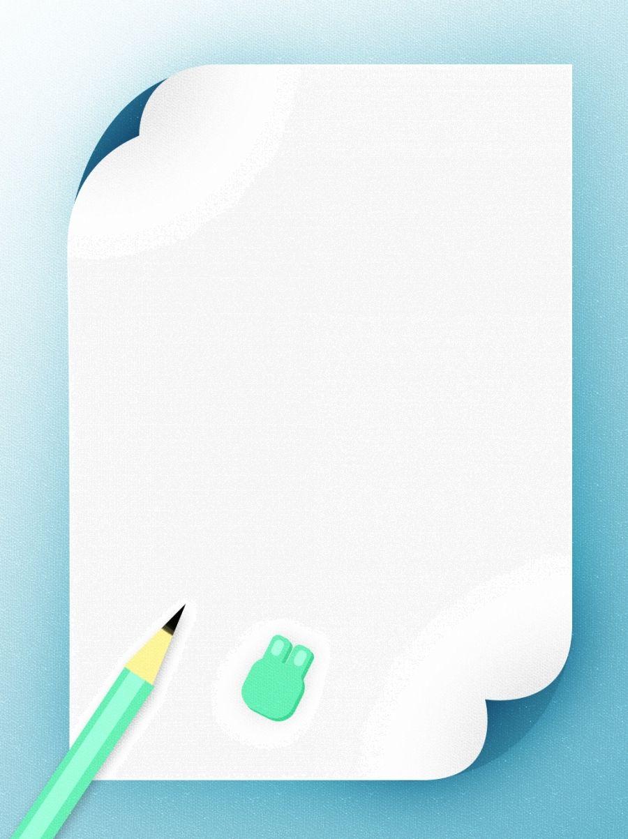 صحيفة فارغة نموذج قالب التصميم نموذج تصميم جريدة Design Template Blank Newspaper Ramadan Images