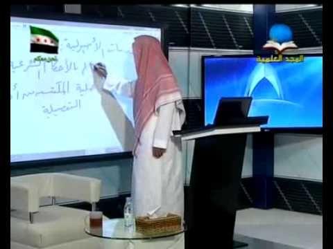 أصول الفقه 1 مقدمة عن أصول الفقه د أحمد الرشيد Lab Coat Coat