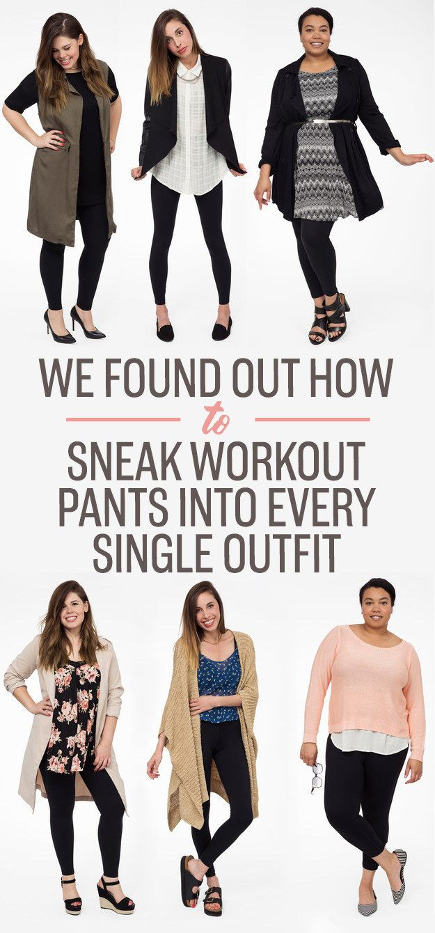 100% satisfaction guarantee classic styles outlet online 12 Ways To Wear Yoga Pants Literally Anywhere | Style ...