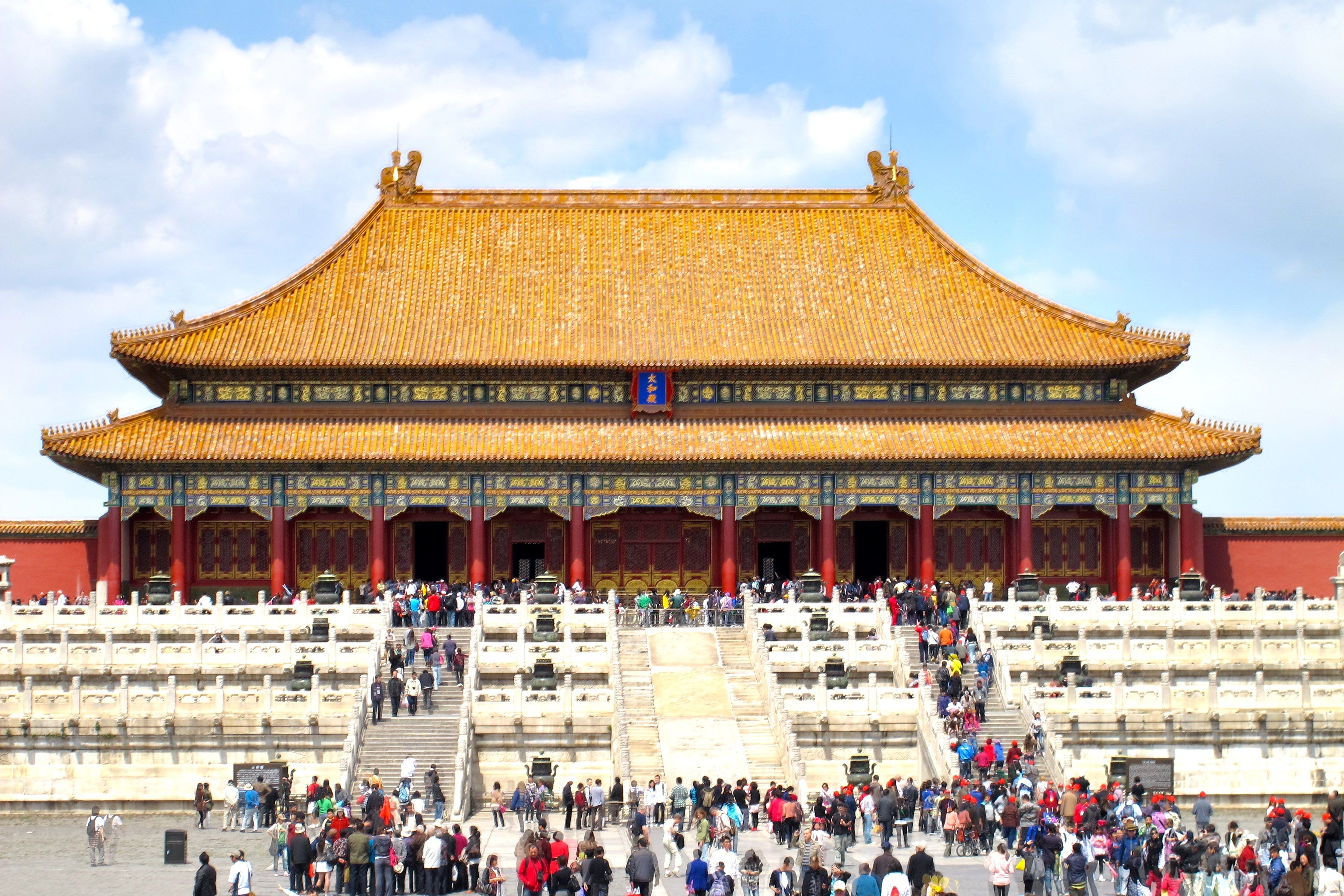 Hall Of Supreme Harmony The Forbidden City Chinese Imperial Palace From The Ming Dynasty To The End Of The Qing Forbidden City Beijing Tours Worldwide Travel