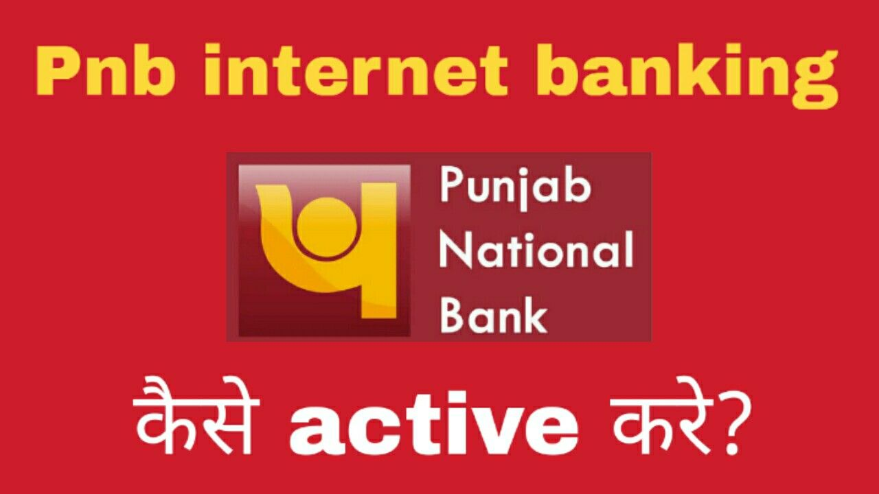 Today I Tech You How To Register For Internet Banking In Punjab