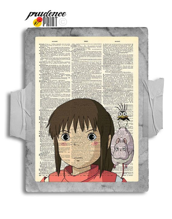 Spirited Away Chihiro Sen Studio Ghibli Print on an Unframed Upcycled Bookpage