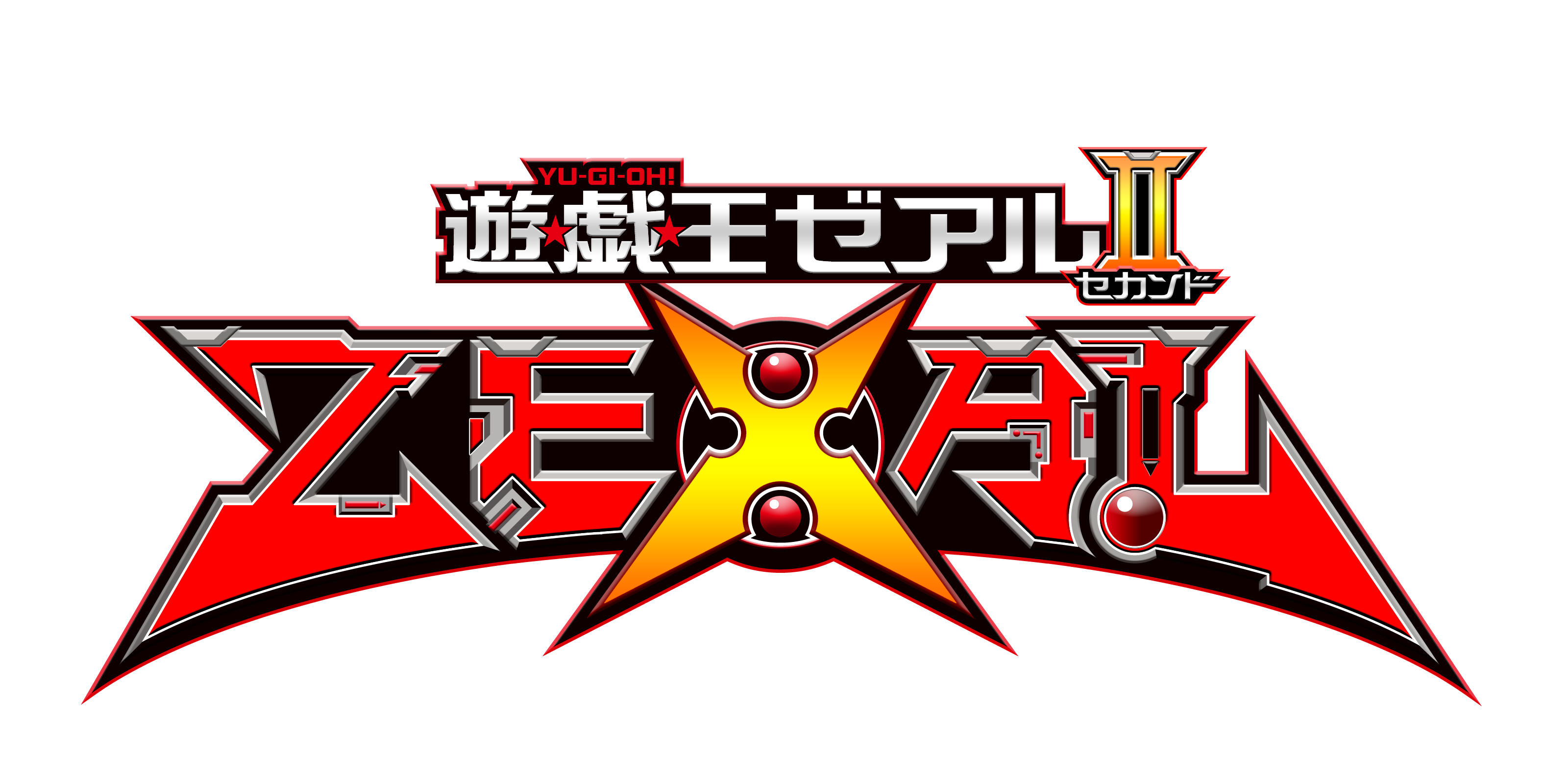 Yu Gi Oh Zexal Logo Japan 2 Japan Logo Japanese Logo Anime Wallpaper