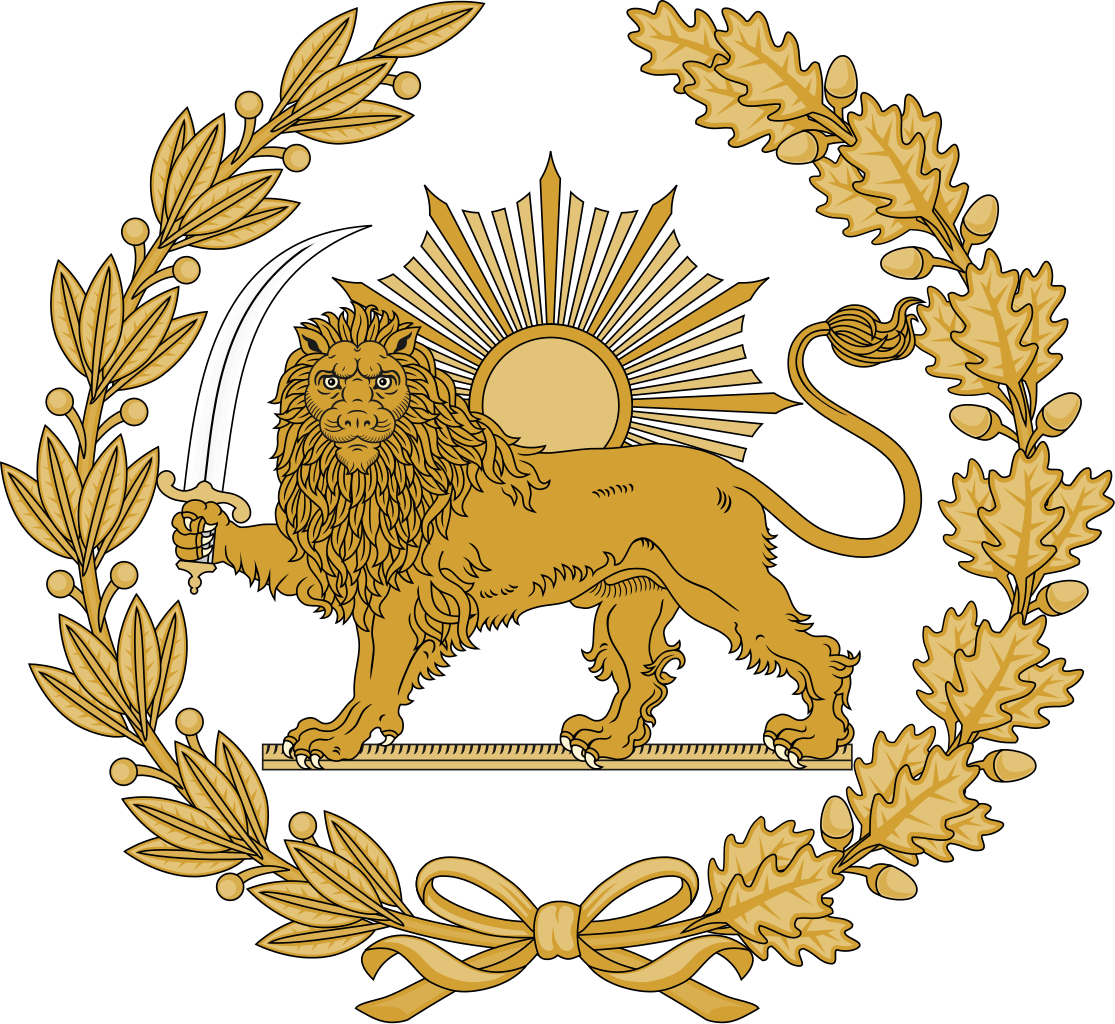 Zand dynasty royal coat of arms pinterest arms the ancient persian symbol this is a very famous symbol and has been used by rules all over the history as banners since ancient times buycottarizona Choice Image