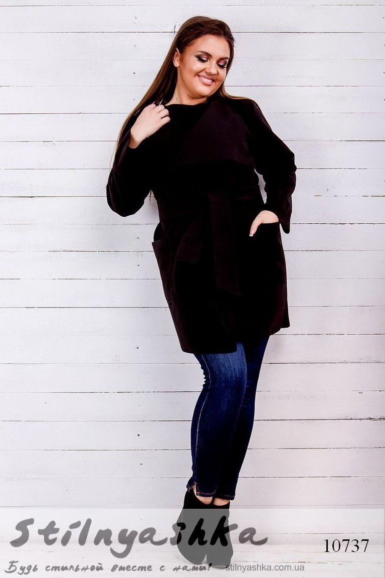 ff4674cd6414 Укороченное кашемировое пальто для полных черное - купить оптом и розницу в  Украине. Интернет-