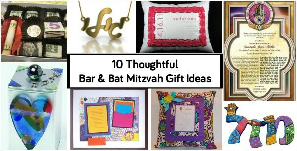 10 Thoughtful Meaningful Bar Bat Mitzvah Gifts Gift Ideas -