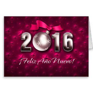 feliz año nuevo 2016 - Buscar con Google