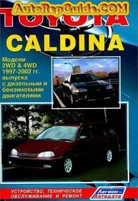 Download free - Toyota Caldina (1997-2002) repair manual: Image:… by ...