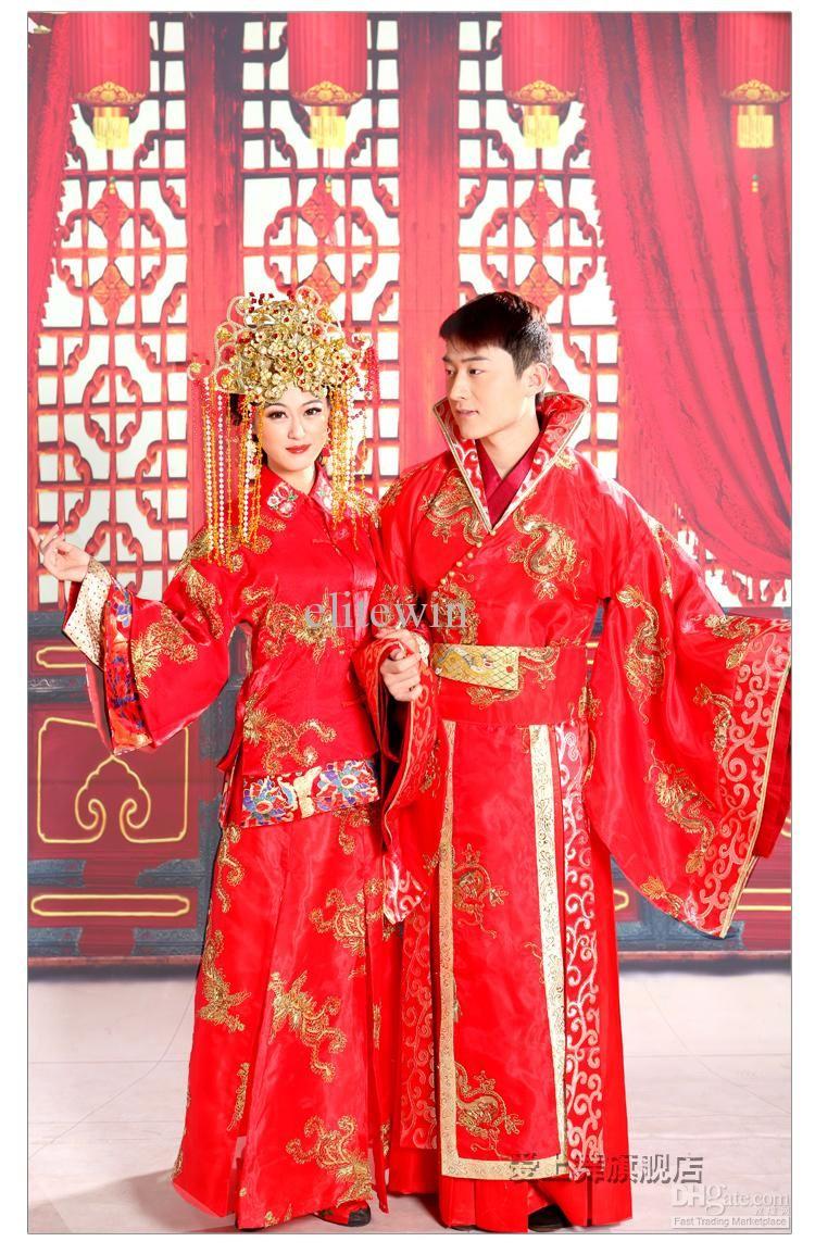 Découvrez à quoi ressemblent les tenues traditionnelles