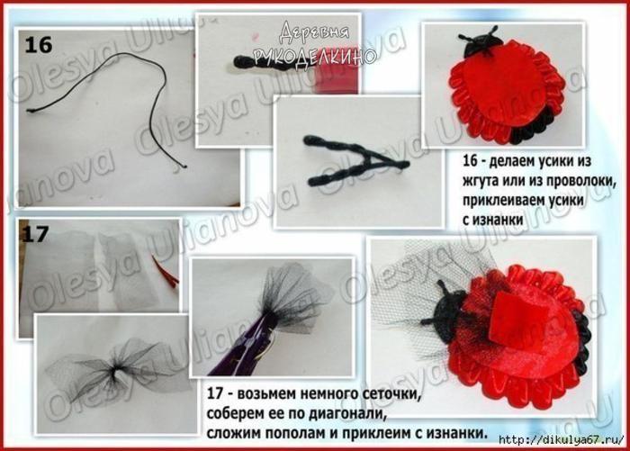 DIY Видеоуроки (Дмитриева Оксана)   VK