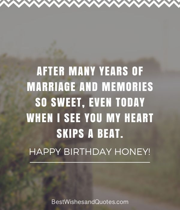Happy Birthday Inspirational Quotes Simple Happy Birthday Wife  Happy Birthday Beautiful Birthday Messages . Inspiration