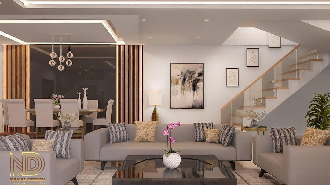 من أعمالي في التصميم الداخلي صاله و طاوله طعام مودرن لأحد عملاءنا من جده السعودية Nd French Style Furniture Furniture For Small Spaces Luxury Furniture