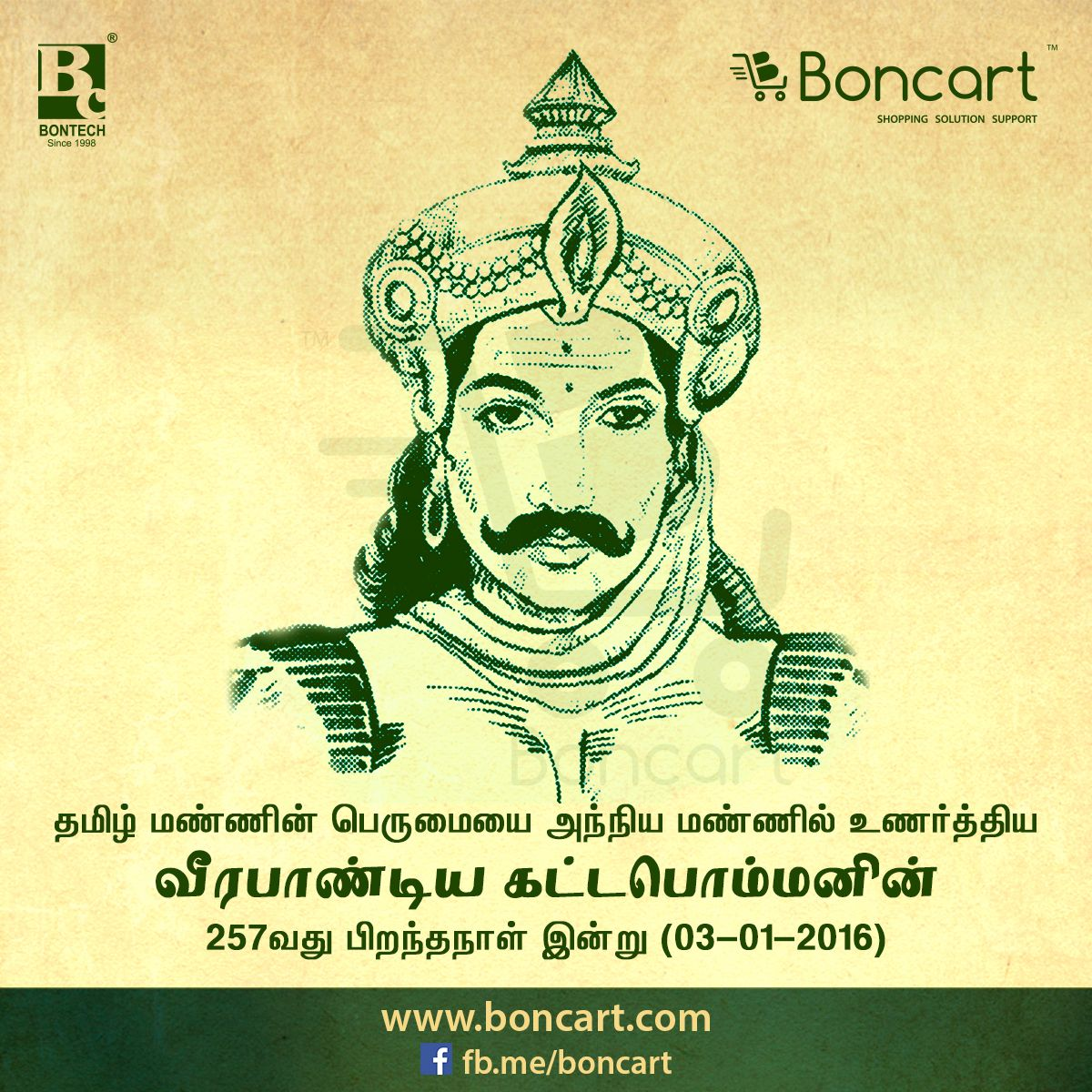Veerapandiya Kattabomman Birthday Poster Movie Posters Festival