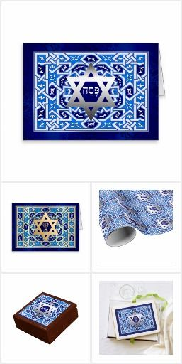 Collection of passover greeting cards and gifts passover seder collection of passover greeting cards and gifts passover seder invitations and supplies personalized passover m4hsunfo