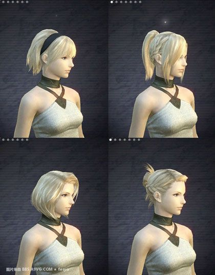 Click Here For Full Image Character Creation Realm Reborn Final Fantasy Xiv