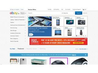 Ebay Coupons Get Exciting Offers From Ebay Store Lots Of Ebay Coupons Discount Coupons Coupon Codes Promotion Code Offe Shopping Websites Ebay Store Ebay
