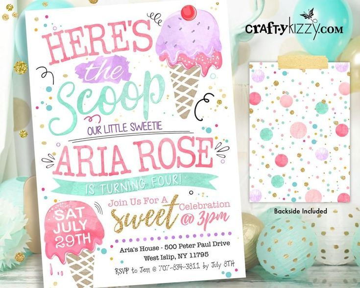 Ice Cream Birthday Invitations - Twins First Birthday - Girl Ice Cream Social Invitation - Two Scoops - Here's The Scoop #icecreambirthdayparty