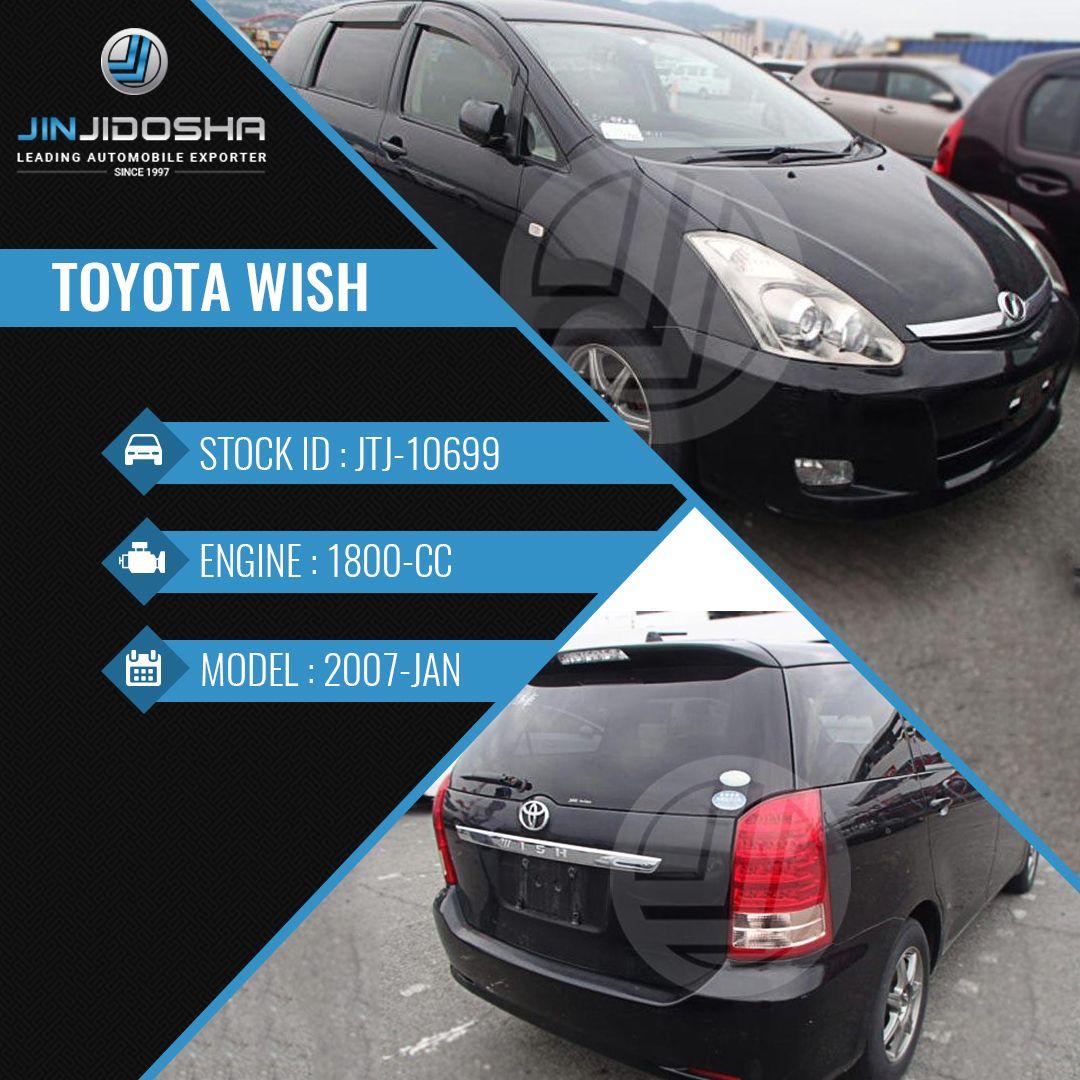 Toyota Wish Car