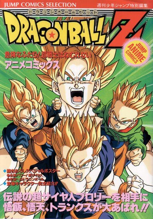 Dragon Ball Z Hd Stream