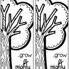 This tree-themed bookmark is the perfect addition to your Earth Day and Arbor Day lessons.   Print this PDF file on white cardstock and let your st...