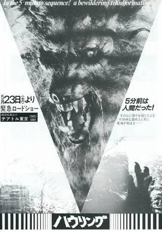 Pin Di Scott Kirby Su Movie Television Posters Artwork