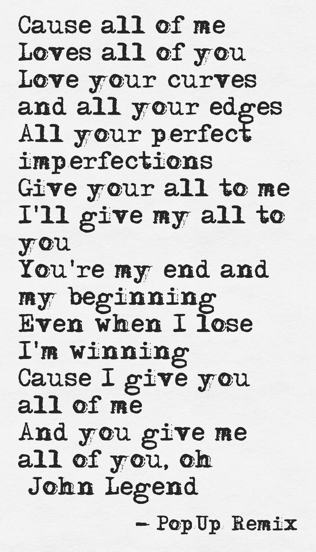 geico commercial karaoke dating lyrics