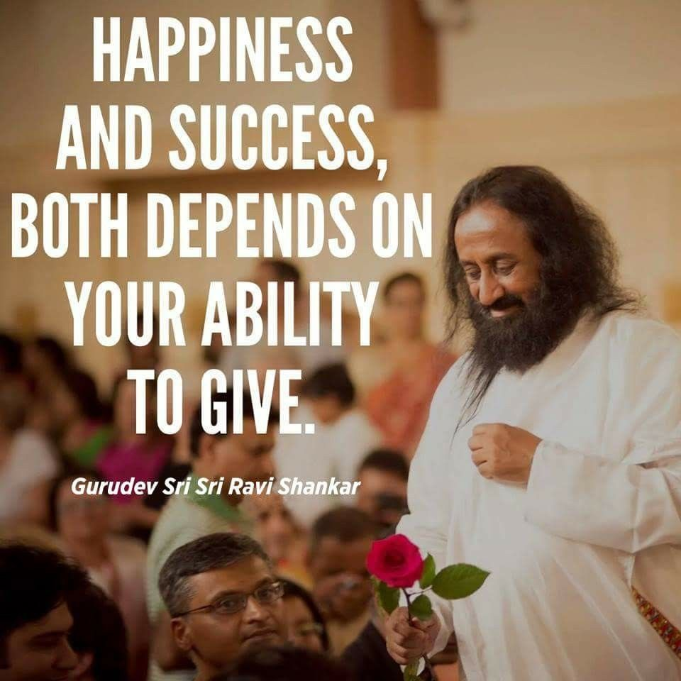 Happiness And Success Both Depends On Your Ability To Give