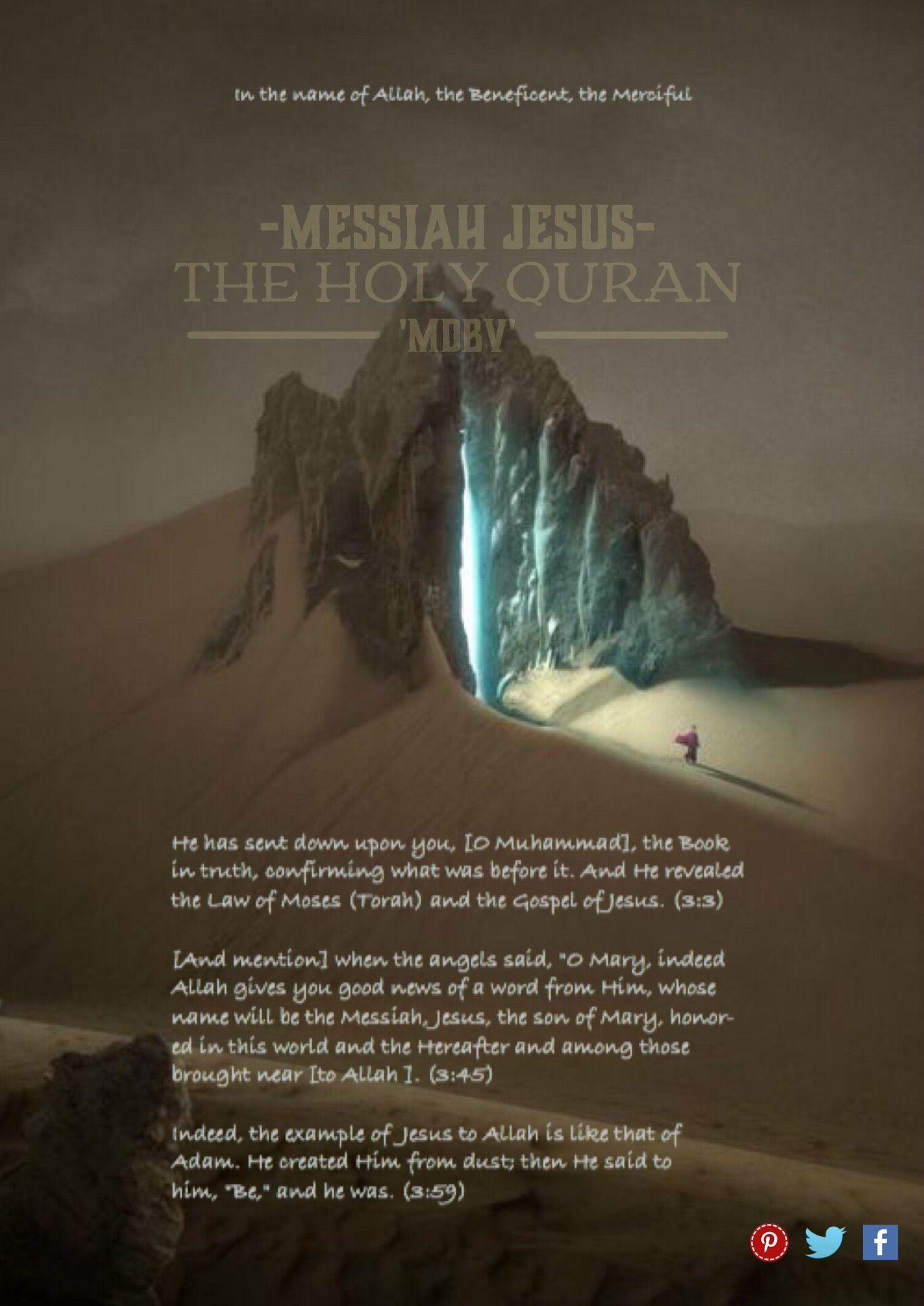 'Messiah Jesus'