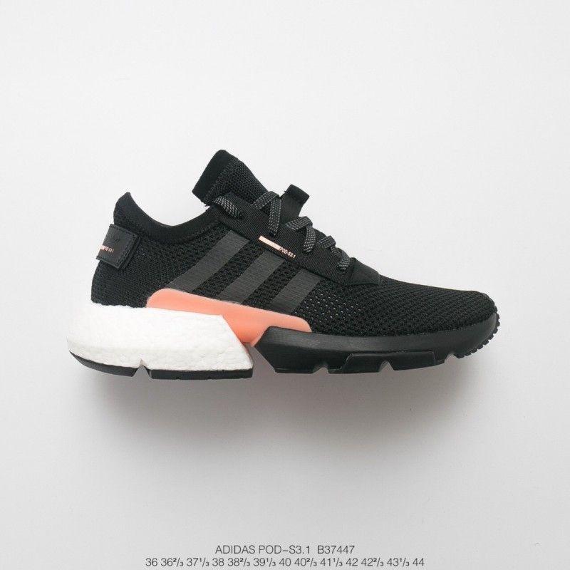 Adidas boost, Yeezy ultra boost, Adidas men