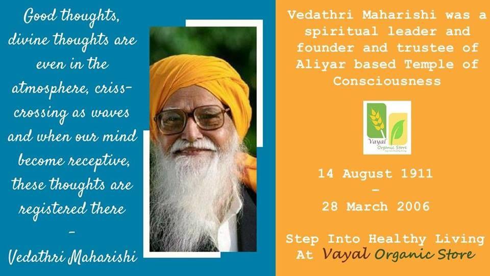 Vedathri Maharishi was born in Guduvanchery, then a small suburb in