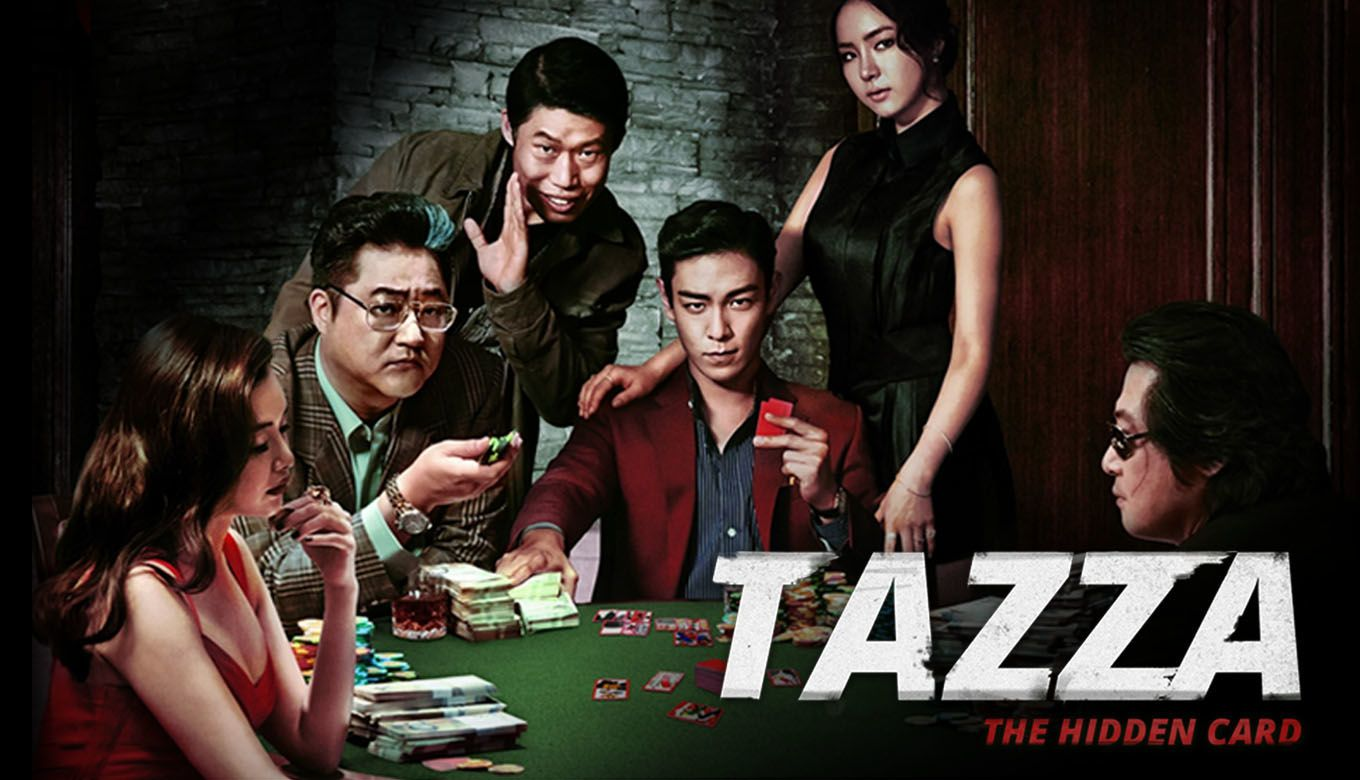 Gambling film series 'Tazza' comes back with poker