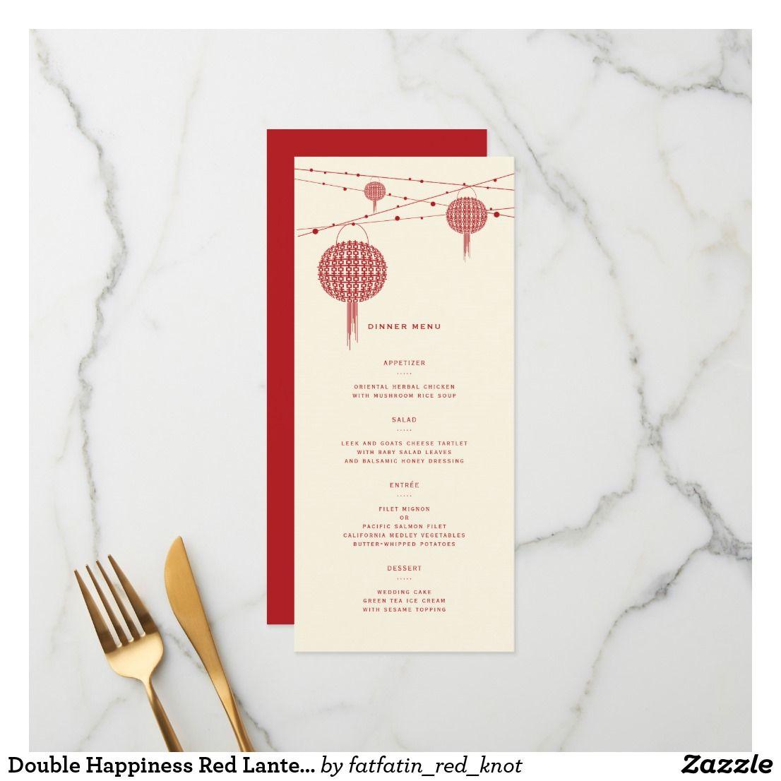 Chinese Wedding Food Menu: Double Happiness Red Lanterns Chinese Wedding Menu