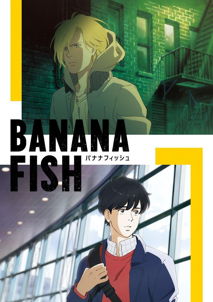 Banana Fish バナナフィッシュ, 魚の壁紙, アニメ