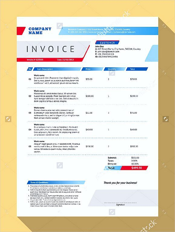 Blank Vector Customizable Invoice Form  Blank Invoice Template