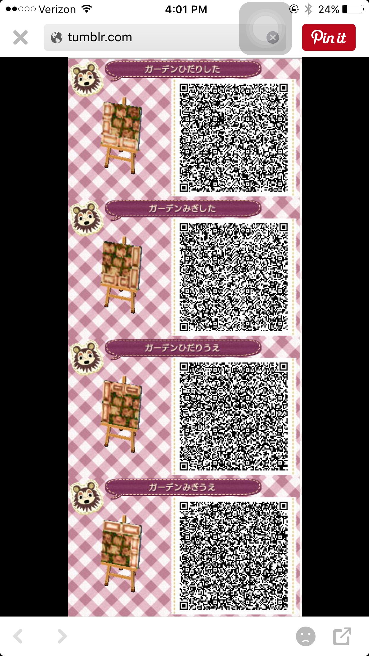 animal crossing qr codes wallpaper white