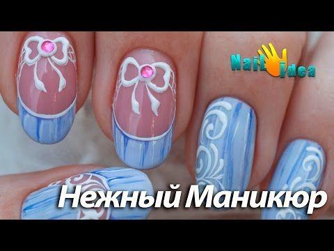 Ногти Дизайн Рисунки Дотсом