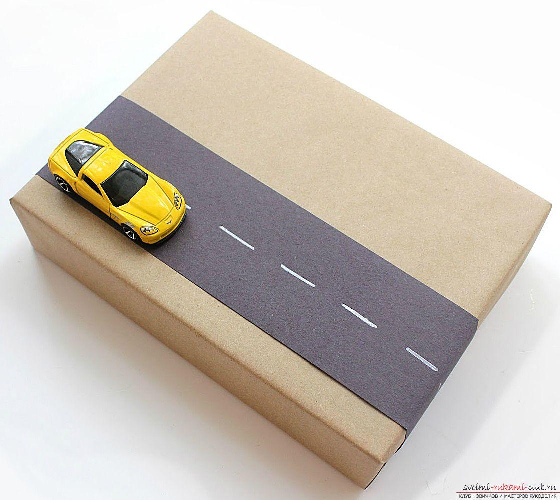 Упаковка для детских подарков