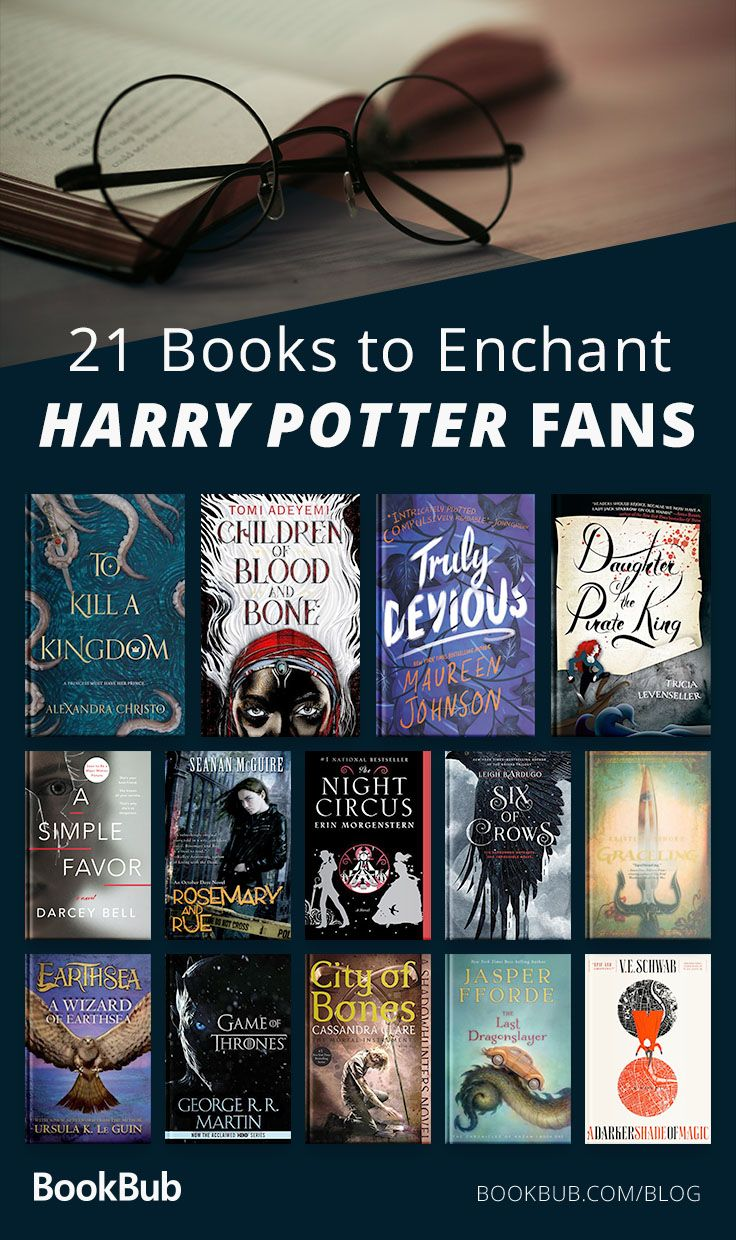 21 Books 'Harry Potter' Fans Are Reading Today