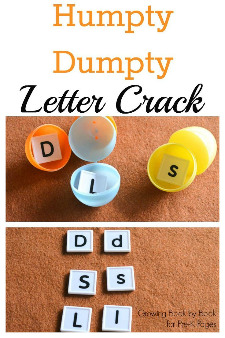 Humpty Dumpty Letter Crack! A cute spring activity to work on matching letters!