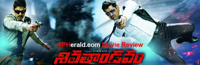 Shiva Thandavam Movie Review A Vikram Film Siva Thandavam Rating Movies Film Shiva