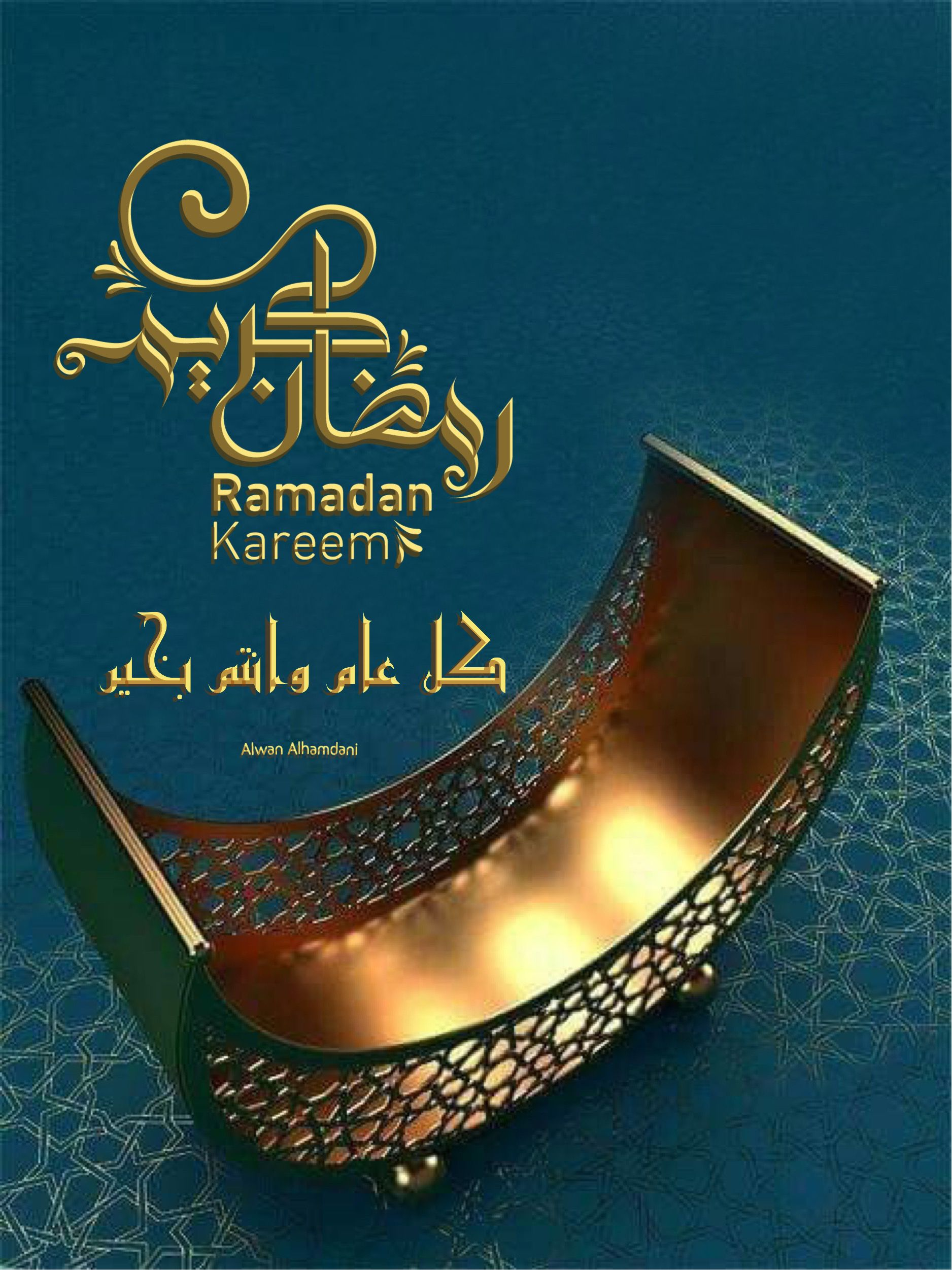 Pin By Luma Sufyar On Ramadaniyat In 2021 Ramadan Greetings Happy Ramadan Mubarak Islamic Caligraphy Art