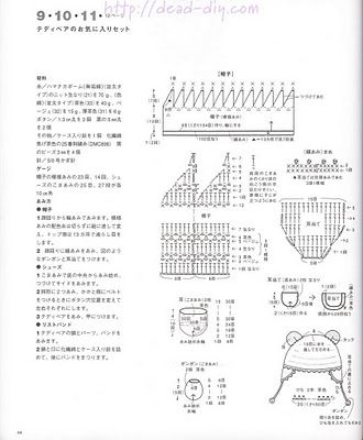 japanese crochet baby hat and shoes diagram 2 baby sets Japanese Crochet Shoe Diagrams japanese crochet shoe diagrams wiring