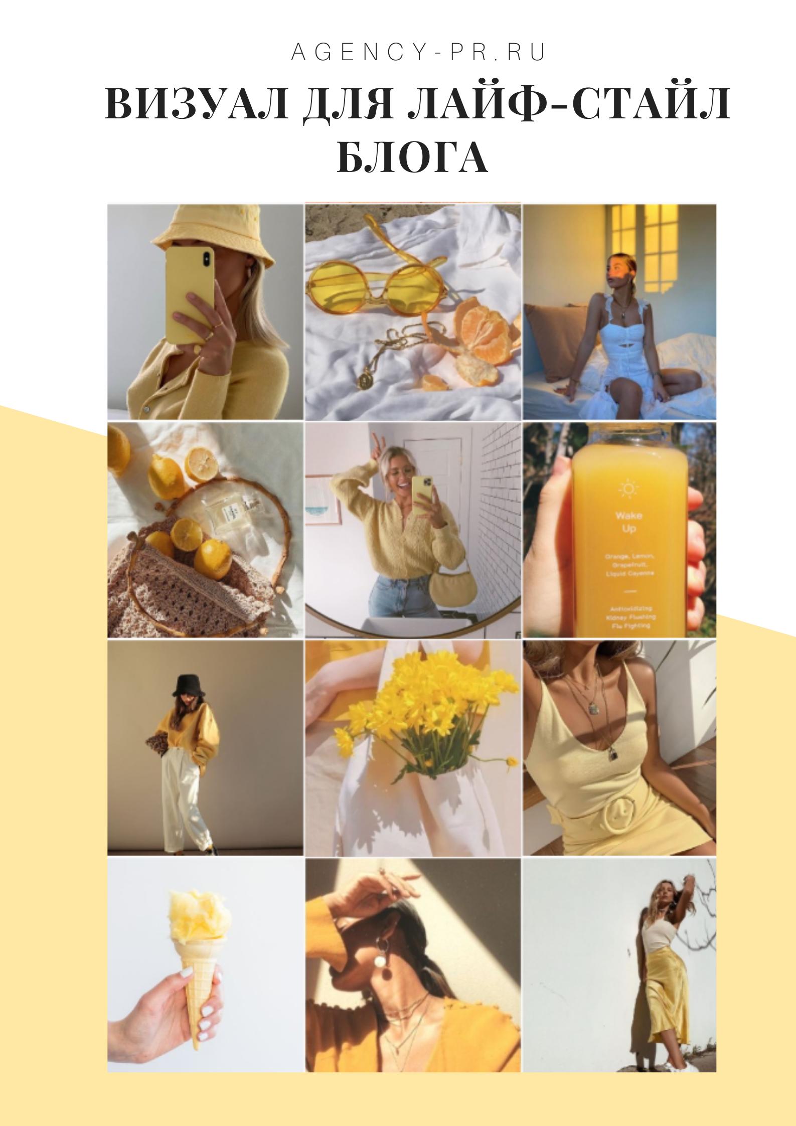 Idei Foto Dlya Lenty Profilya Instagram V 2020 G Zhenskaya Portretnaya Fotografiya Instagram Modnye Plakaty