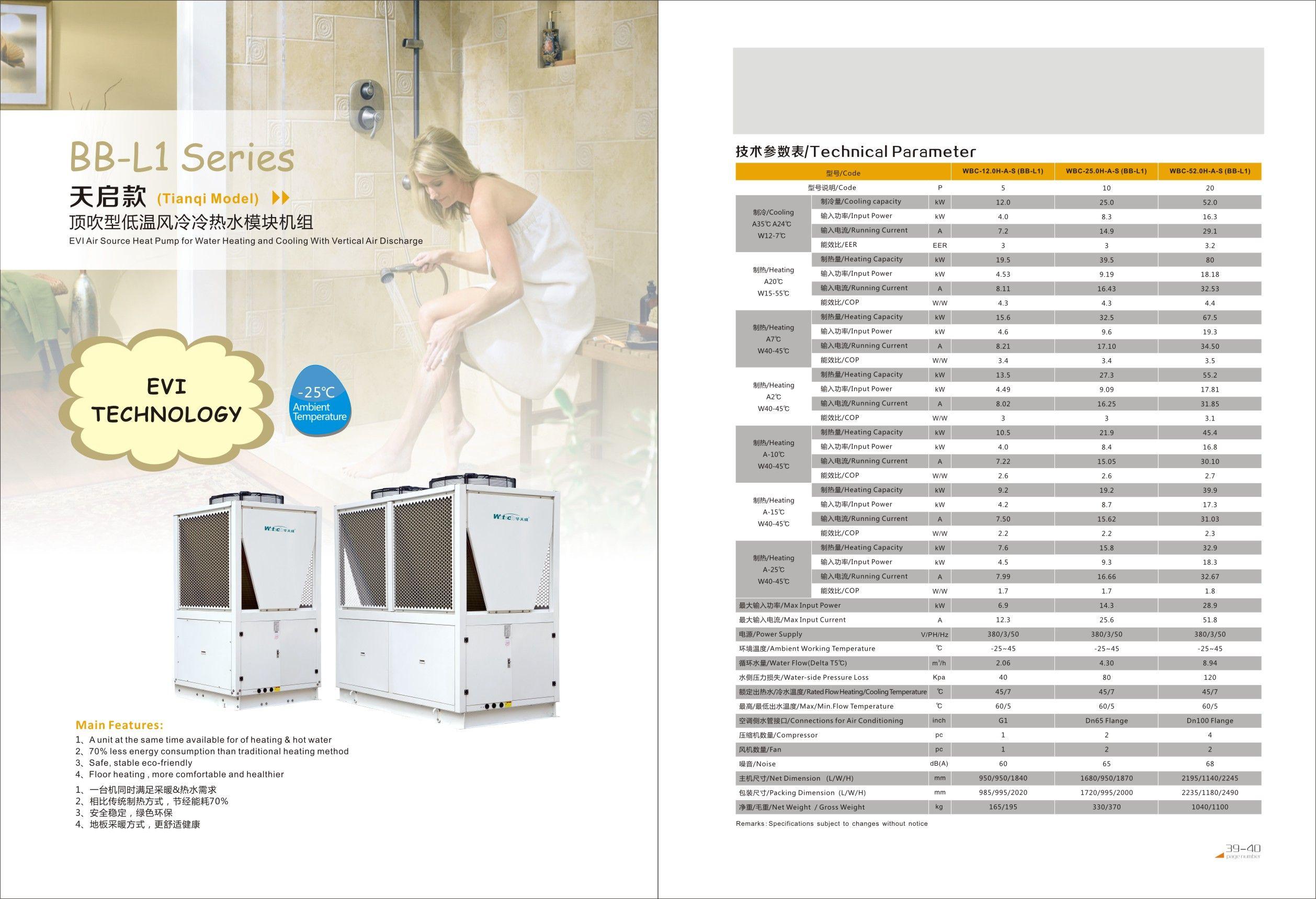 Wotech Heat Pump Bb L1 Series Evi Air Source Heat Pump For Water